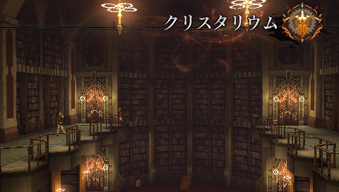 Library - The Final Fantasy Wiki - 10 years of having more ...