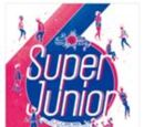 Haru - Super Junior