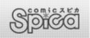 Comic Spica.png