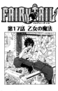 Cover 17.png