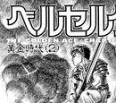 Episode J0 (Manga)