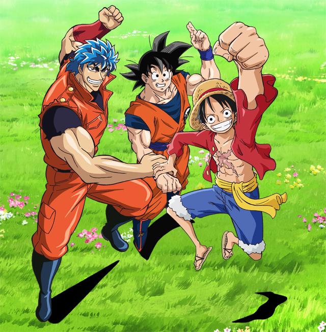 Toriko Collaboration Specials/Toriko X One Piece X DBZ