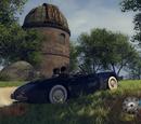 Старая обсерватория