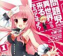 Mondaiji tachi ga isekai kara kuru sou desu yo Manga