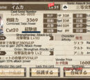 Valkyria Chronicles Duel Gameplay