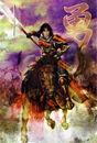 Yukimura-sw.jpg