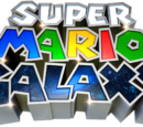 Super Mario Galaxy series