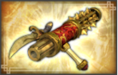 Arm Cannon - 4th Weapon (DW7).png