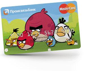 Angry Card - банковская карта ПромсвязьБанка, в дизайне которой используютс