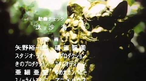 Samurai X ending 5 - sub esp -jap