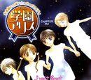 Gakuen Alice Chapter 170
