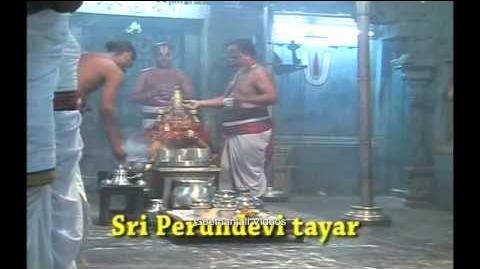 Vasthu Shanthi - Sri Lakshmi Narayana Avahanam - Sanskrit