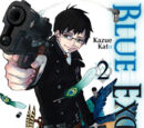 Blue Exorcist 2