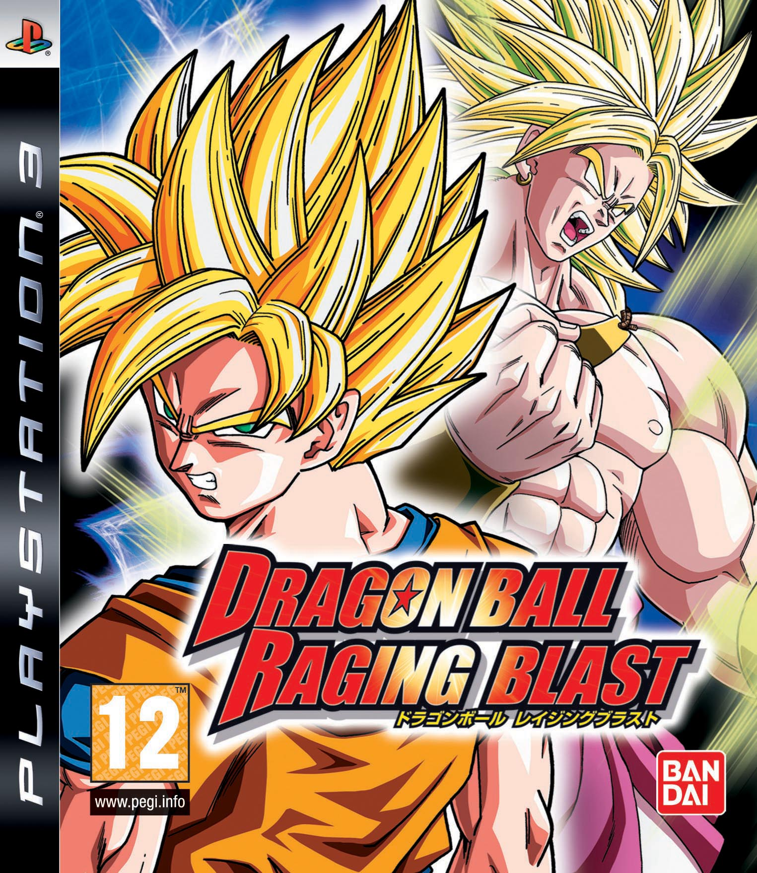 Dragon ball fille nue naked movies