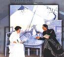 В ожидании Луны (1987)