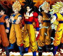 Goku/Gallery