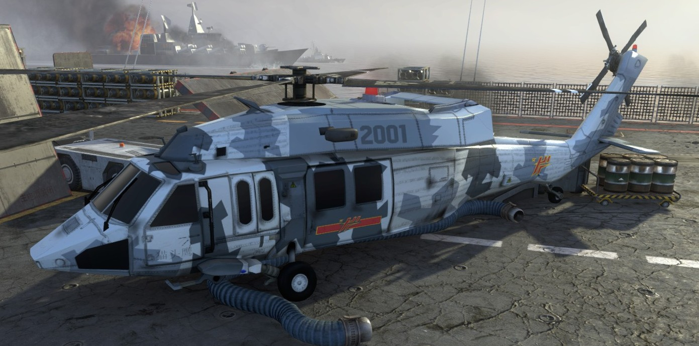 half life helicopter with File Uh 60 Blackhawk Carrier Boii on Overwatch Cosplays That Are Solid Waifu Material further What Are All The Known Lightsaber Designs besides Sr 71a taking off with afterburner raf mildenhall 1983 108119 further 8745 Hl 2 Vert V1 likewise File Hind Cockpit BO.