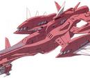 Eternal-Class Support Ship