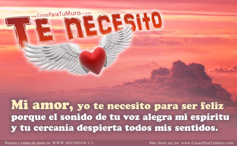 Te Amo Imagen De Archivo Imagen De Confesión Arena: Te Necesito Mi Amor-other.jpg