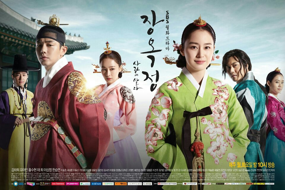 jang-ok-jung-lives-in-love capitulos completos