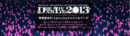 Dreamlive2013promo.png