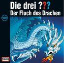Cover-Der-Fluch-des-Drachen.jpg