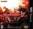 Mercenaries 3D Japan.png