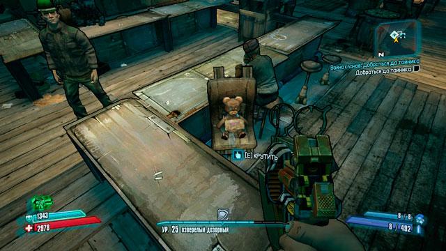 Игровой Автомат В Borderlands 2