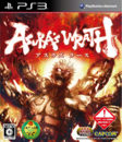 Asuras Wrath Japan.png