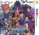 Professor Layton vs Ace Attorney 3DS.png