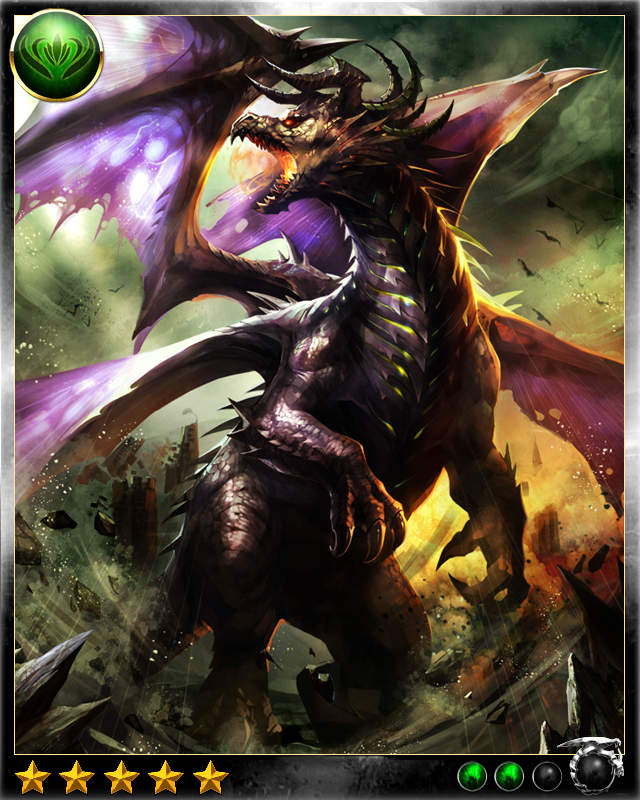 Ouranos - Reign of Dragons Wiki