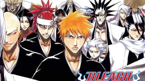 Bleach OST 1 17 Blaze Of The Soul Reaper
