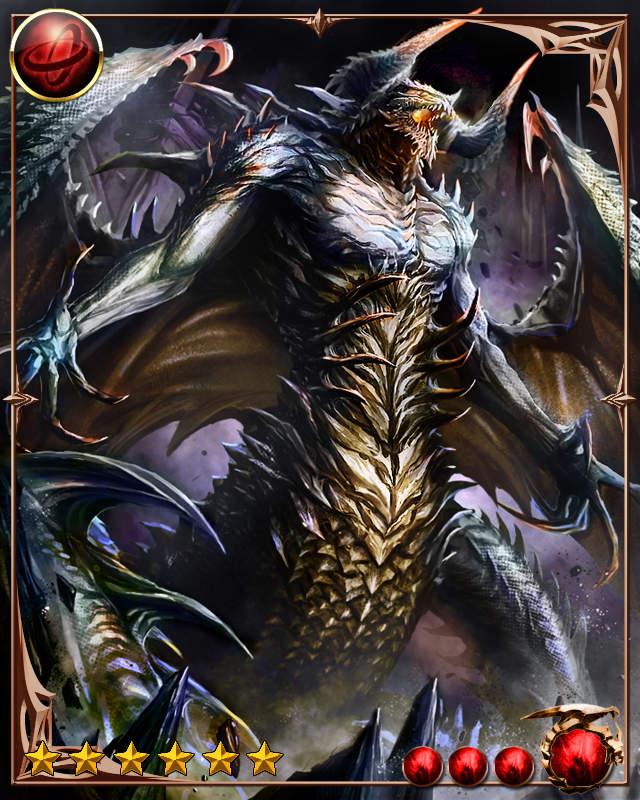 Ziz - Reign of Dragons...