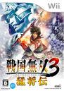 Sw3xl-jp-cover.jpg