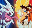 Películas de Dragon Ball Z