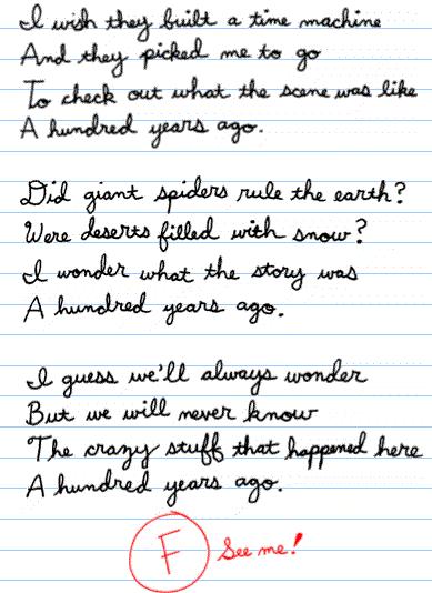 Diary Of A Wimpy Kid Dog Days Tone