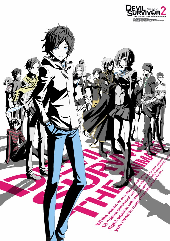 Devil Survivor 2 The Animation - Shin Megami Tensei: Devil Survivor 2 (2013) 2013 Poster