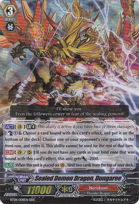 Sealed Demon Dragon, Dungaree - Cardfight!! Vanguard Wiki ...