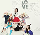 What Are You Doing Today? - Hello Venus