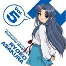 Asakura-Character-Single.jpg
