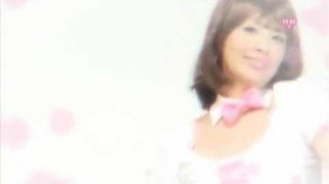 Danceroid - Emo Love Dance ~MIRRORED~