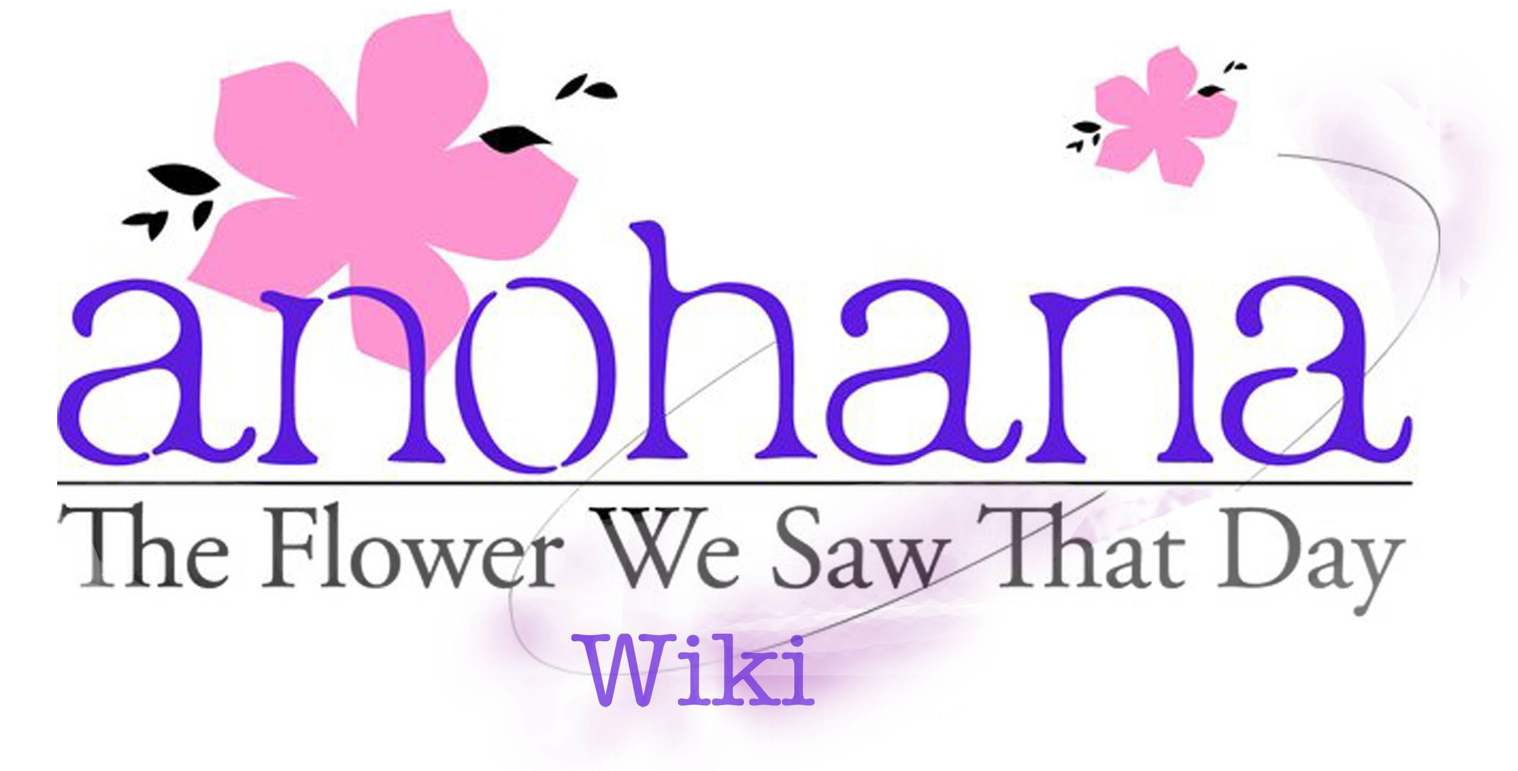 Ano Hi Mita Hana no Namae wo Bokutachi wa Mada Shiranai Anohana_Wiki_logo