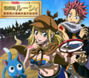 Fairy Tail Drama CD Volume 1