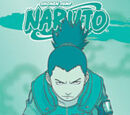 Naruto Uncut DVD Box Set 9