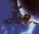 Captain Harlock's Space Pirate Ship
