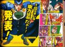 Araki's Top Ten Favourite Characters (2000).jpeg