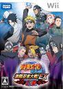 Ninja Taisen EX 3.jpg