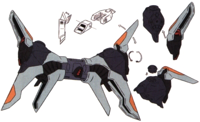 Aile Gundam heero nue