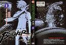 Volume 01 (NW).jpg