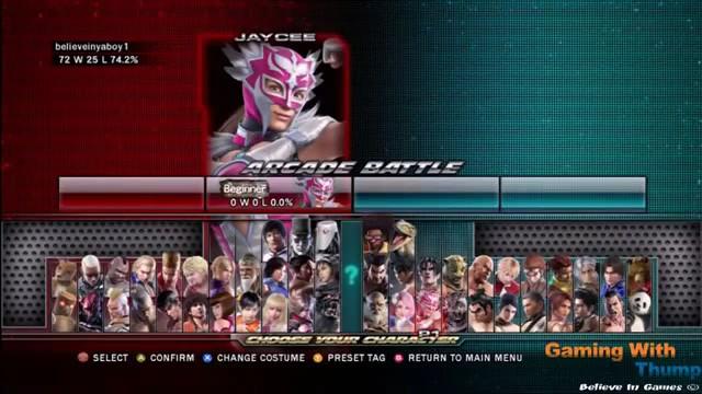تقرير Tekken Tournament (تابع لمسابقة